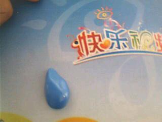 宝贝蓝色瓢虫_瓢虫之家女童深蓝色翻边加汗布里牛仔长裤价格